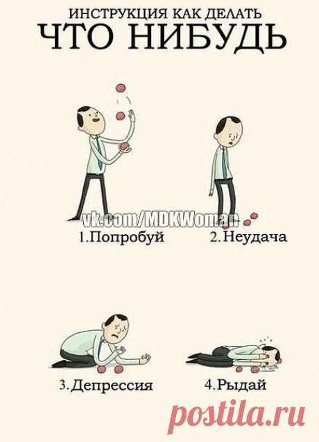 знакомо, хех:)