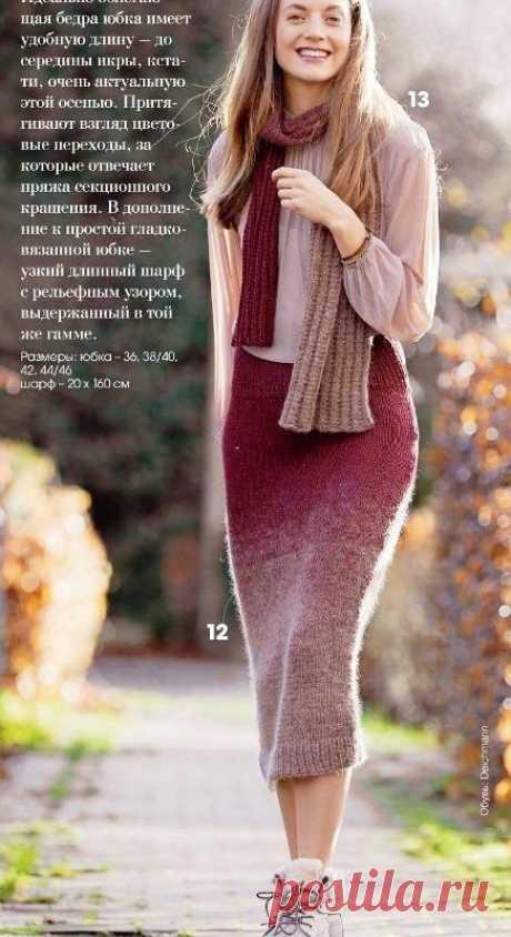 Вязание юбки на зиму  Идеально облегающая бедра юбка имеет удобную длину — до середины икры, кстати, очень актуальную этой зимой. Притягивают взгляд цветовые переходы, за которые отвечает пряжа секционного крашения.  РАЗМЕРЫ: 36,35/40,42,44/46  ВАМ ПОТРЕБУЕТСЯ: фасонная пряжа секционного крашения с ворсованными и гладкими участками нити разной толщины (60% вискозы, 40% шерсти; 380 м/200 г) - 400 (400/400) 400 г в бордово-бежевых тонах; спицы № 5 и 6; 72 (78/84) 90 см эласт...