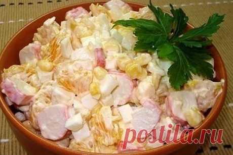 Апельсин придает салату особый вкус! | Я готовлю! | Яндекс Дзен
