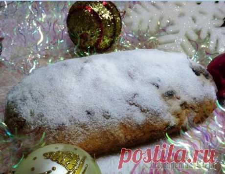 Рождественский штоллен очень вкусный Рождественский немецкий штоллен (Stollen) - волшебная праздничнаявыпечка, известная еще с 15-го века. Вкуснейшее сдобное илитворожное кексовое тесто с добавлением орехов, цукатов исухофруктов с цитр...