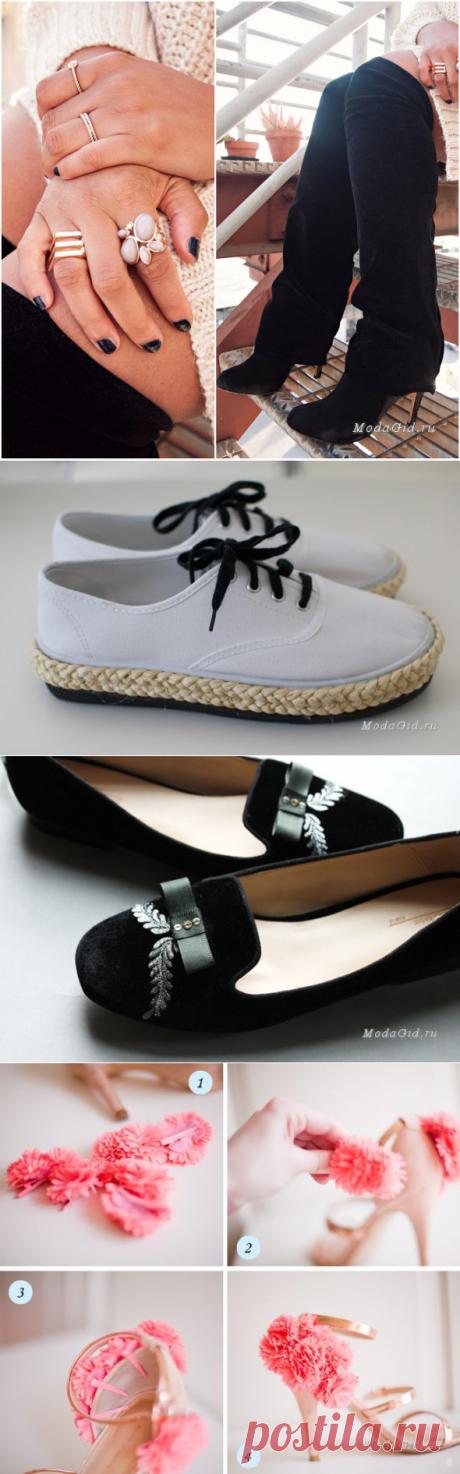 5 простых хенд мейд идей по украшению и переделке обуви
