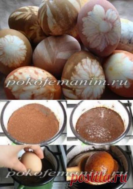 Как покрасить яйца кофейной гущей
