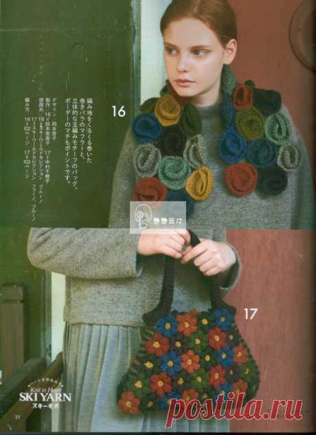 Альбом «Let's knit series NV80530, 2016»
