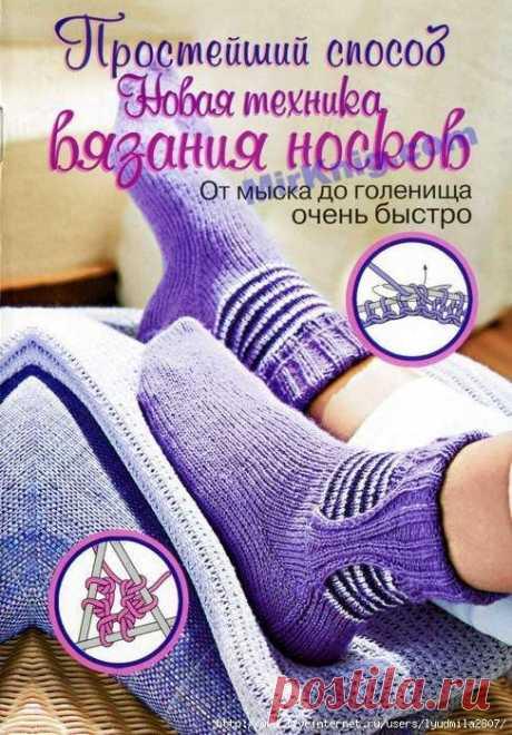 Посты по теме «носки. тапочки», добавленные пользователем natalia igochewa на Постилу