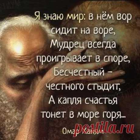 Robar un crimen, mucho robar es un business, expoliar todo el pueblo es ya la política.
