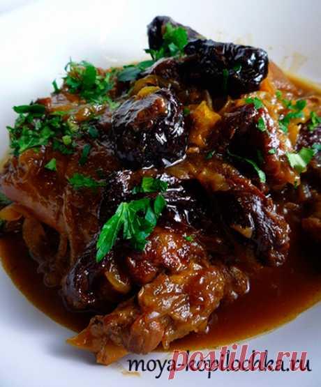 Мясо с черносливом. Необыкновенно вкусно и просто в приготовлении.
