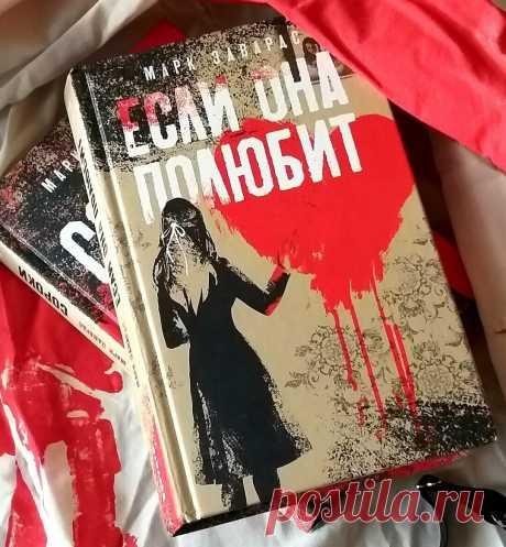 Шесть книг, которые держат в напряжении до последней страницы | Лабиринт | Яндекс Дзен