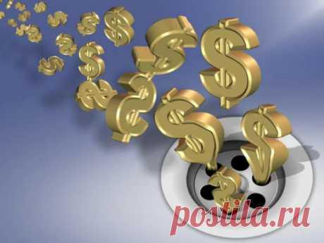 7ошибок человека, которые приводят кбедности иневезению Бедность иотсутствие финансовой удачи зачастую является последствием наших собственных ошибок. Эксперты вобласти биоэнергетики рассказали отом, что это заошибки ичем они чреваты.