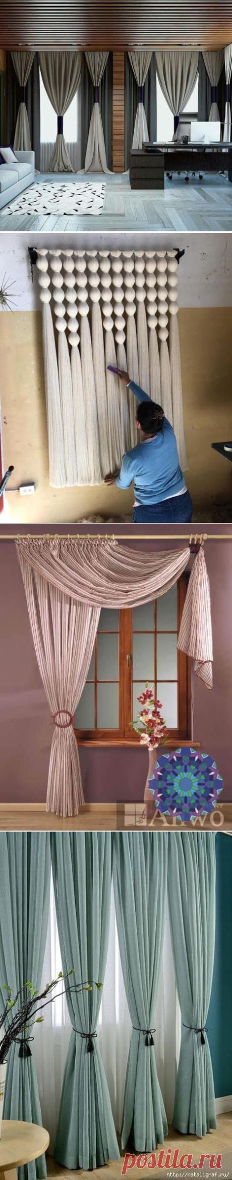 Идеи как оригинально оформить окно текстилем | Тысяча и одна идея