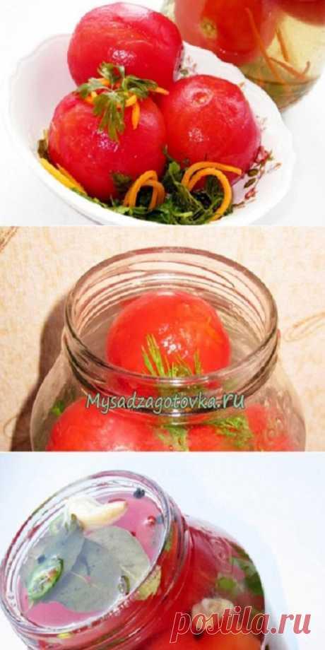 Маринованные помидоры - Мой сад ❄
