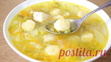 Суп с клецками - 6 пошаговых рецептов приготовления Расскажу вам сегодня еще про одно первое блюдо, которое пользуется не меньшей популярностью в нашей семье чем суп с фрикадельками.