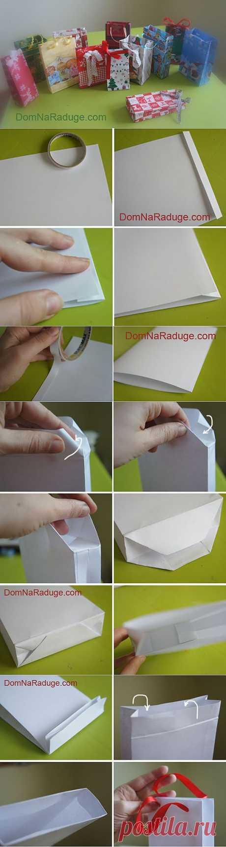 Бумажные пакеты своими руками (простой способ без разметки и линейки).