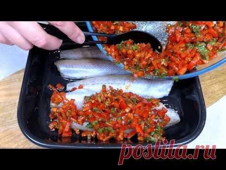 Обычный Минтай очень вкусно и красиво! Запеченный в духовке Минтай в соусе с помидорами и зеленью. - YouTube