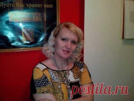 Татьяна Экало
