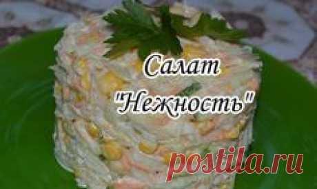 """Салат """"Нежность""""   Ингредиенты: -Капуста свежая -3 ст.л кукурузы -1 свежий огурец -1 свежая морковь -Зубчик чеснока -Майонез, -Соль по вкусу"""