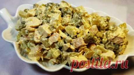 Вкусный салат, который съедается быстрее чем готовится. Новогодние салаты 2020! Как приготовить в домашних условиях праздничный салат из куриного мяса и зелёного горошка к новогоднему столу.