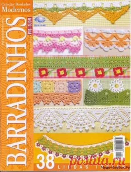 Кайма крючком Bordados Modernos Barradinhos 01 | ✺❁журналы на КЛУБОК-чудо ❣ ❂ ►►➤Более ♛ 8 000❣♛ журналов по вязанию Онлайн✔✔❣❣❣ 70 000 узоров►►Заходите❣❣ %