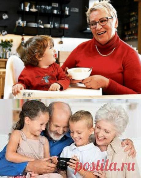 Дать прочитать бабуле. 10 правил дружбы с внуками для бабушек и дедушек.