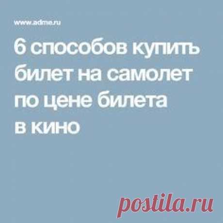 (86) Pinterest