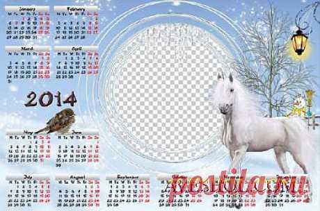 Зимний календарь на 2014 год – Лошадка и воробей » ШКОЛА ПЛЮС