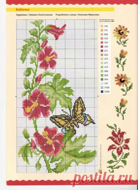 (10) Gallery.ru / Фото #9 - ЧМ ручная вышивка 2003 07 - Chispitas