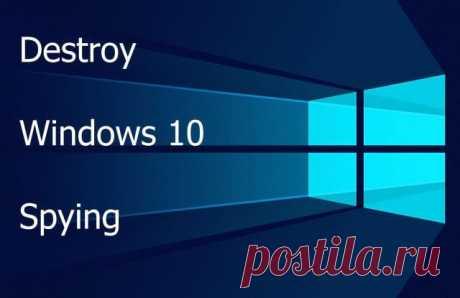 Программы для отключения слежки в Windows 10 #компьютеры #windows10