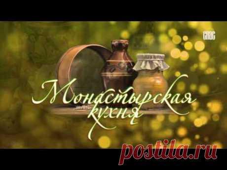 Монастырская кухня (25.12.2016)