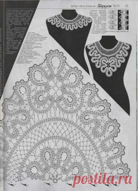 Вязание крючком и спицами/Crochet and knitting: Duplet №131-2012 (вязание крючком)