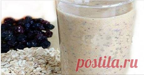 ¡Si lo coméis para el desayuno usted perderéis la grasa celiaca en el plazo más corto! ¡El sistema digestivo comenzará a trabajar como un reloj!
