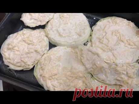 Капуста в сметане и сыре запечённая в духовке