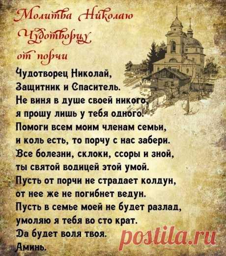 """Очищаем дом по-православному !!!  Форточки должны быть закрыты.   1. Обойти по часовой стрелке весь дом (изнутри, начиная от входной двери), заходя в ванную и туалет (у кого они в доме), со свечкой в руке.  Читаете в это время молитвы """"Отче наш"""", """"90-й псалом"""", """"Животворящему кресту"""", """"Иисусу Христу на избавление от порчи…"""". (молитвы читаются циклично, то есть, после молитвы Иисусу Христу опять читается Отче наш).  Свечку лучше прикрутить на длинную палку или рейку, о..."""