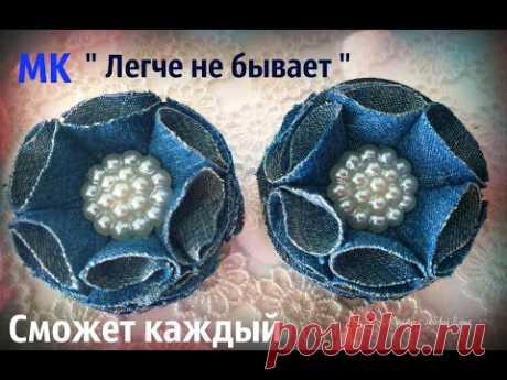 Резиночки из старых джинсовых вещей