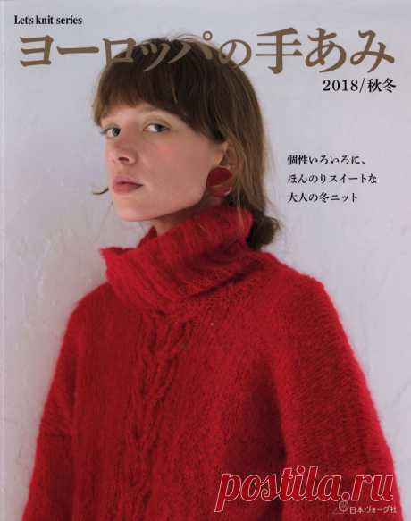 Let's Knit Series NV80584 2018