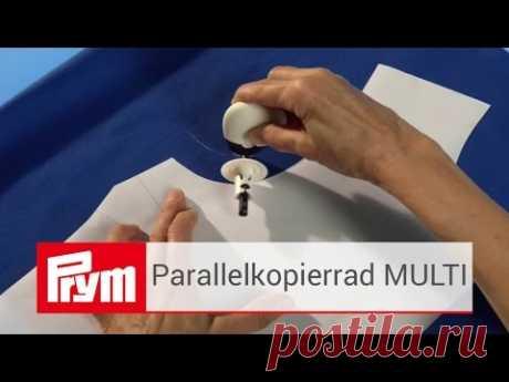 Параллельное копирование колеса MULTI от Prym | Колесо мела с дополнительной коляской