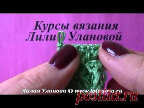 ▶ 35 Изнаночный Поп-Корн - YouTube