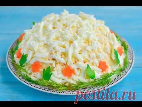 """Салат """"Невеста"""" - запись пользователя vkusya (Юлия) в сообществе Болталка в категории Кулинария"""