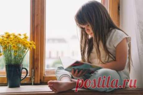 Насколько важно личное пространство ребенка? Что должны знать об этом родители   Женский сайт - leeleo.ru