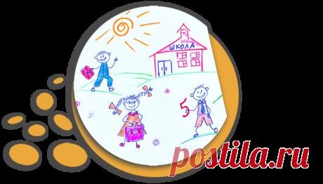 19 весёлых и смешных стихов про школу | Книжный шкаф детям | Яндекс Дзен
