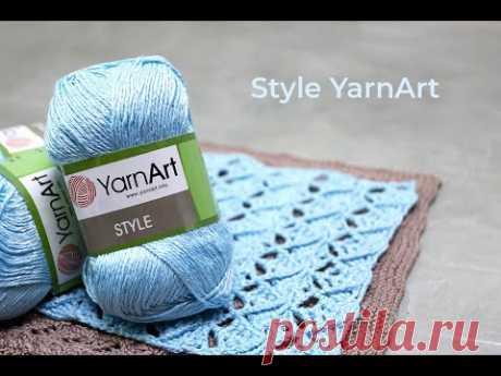 Style YarnArt. Хлопок с вискозой