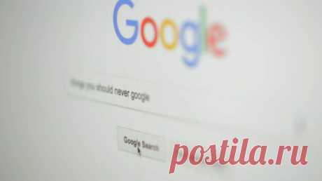 Хитрости поиска в Google   Делимся советами