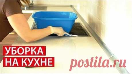 Чем мыть фасады кухни от жира и грязи. Как убрать удалить жир с кухонной мебели