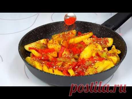 Очень быстро, потрясающе вкусно и крайне просто! Как приготовить КАРТОФЕЛЬ - и гарнир, и салат!