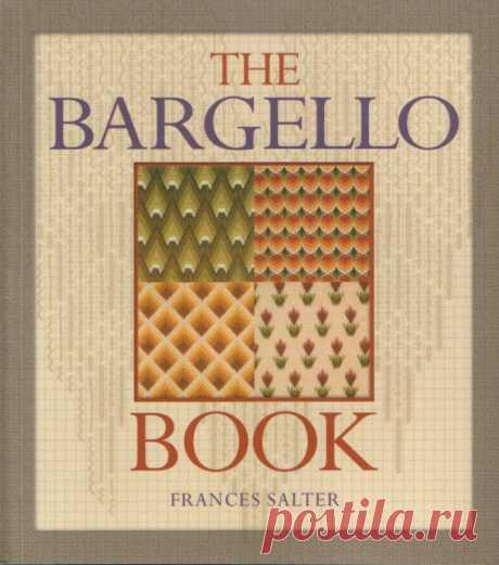 Книга Схемы вышивки Барджелло-1