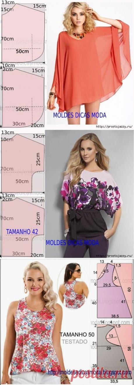 9ac6716de57 Мастера и умники  Простые выкройки летних блузок