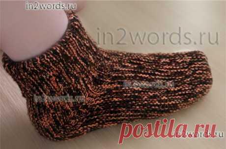 Очень простые и необычные носки на двух спицах