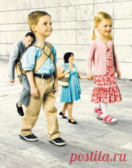 Дети приходят к родителям. Не наоборот