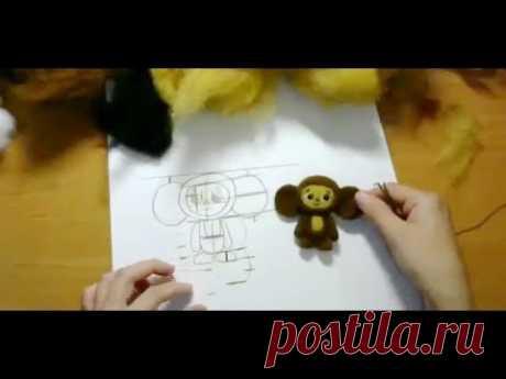Сухое валяние   ✿  Брошь-игрушка Чебурашка  ✿ Toy felting tutorial