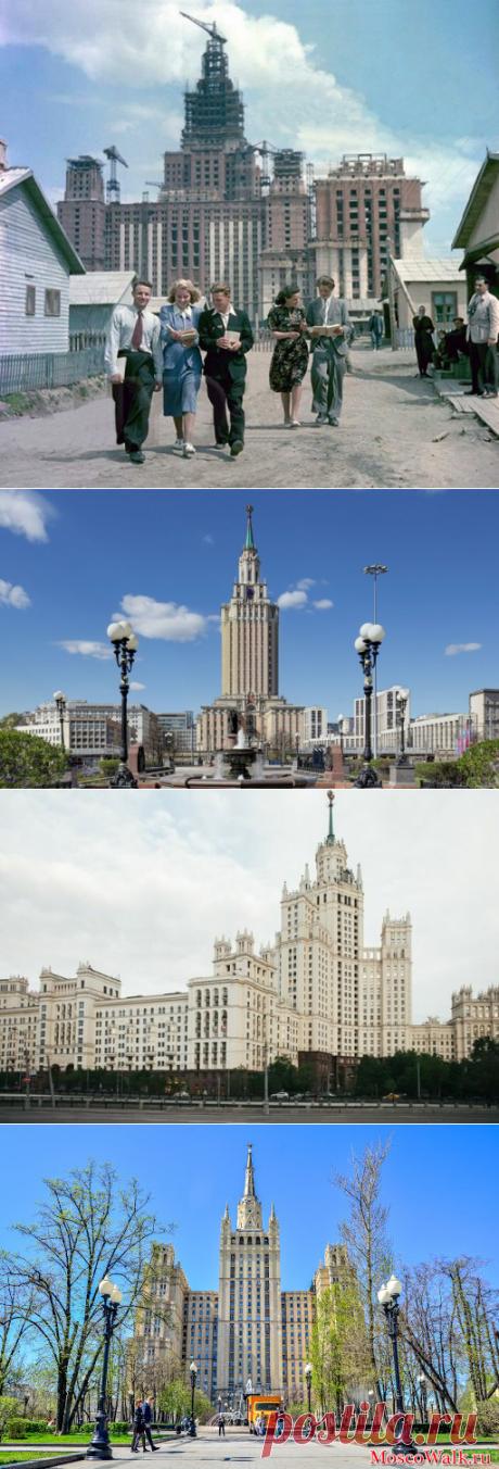 Cталинские небоскребы. Демонстрация силы и мощи страны после войны | путешествуем онлайн | Яндекс Дзен