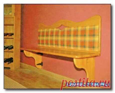 ДИВАНЧИК С ОПУСКАЮЩИМСЯ СИДЕНЬЕМ Предлагаем вашему вниманию диванчик с опускающимся вниз сиденьем. Такие диванчики пригодятся для узких прихожих, балконов, на даче в небольших домиках.