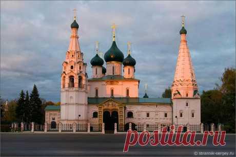 Ярославльский храм Ильи Пророка | БЕЛЫЕ СТРАНИЦЫ ИСТОРИИ